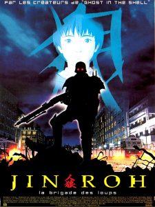 Jin-Roh : un des meilleurs films d'animation