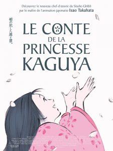 Le conte de la princesse Kaguya : un des meilleurs films d'animation