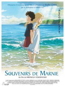 Souvenirs de Marnie : un des meilleurs films d'animation