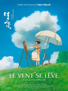 Le vent se lève : un des meilleurs films d'animation