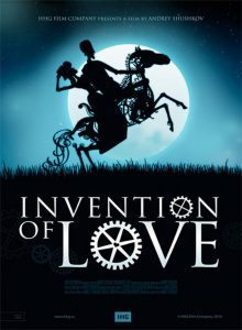 Invention of love : un des meilleurs films d'animation