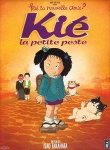 Kié, la petite peste : un des meilleurs films d'animation