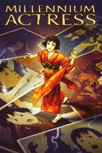 Millenium actress : un des meilleurs films d'animation