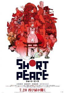 Short Peace : un des meilleurs films d'animation
