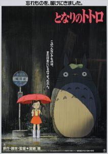 Mon voisin Totoro : un des meilleurs films d'animation