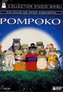 Pompoko : un des meilleurs films d'animation