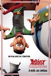Le domaine des dieux : un des meilleurs films d'animation