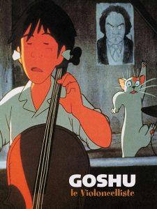 goshu, le violoncelliste : un des meilleurs films d'animation