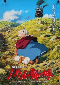 Le château ambulant : un des meilleurs films d'animation