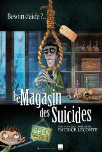Le magasin des suicides : un des meilleurs films d'animation