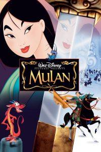Mulan : un des meilleurs films d'animation
