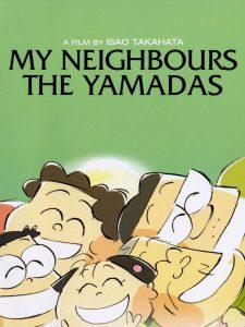 Mes voisins les Yamada : un des meilleurs films d'animation