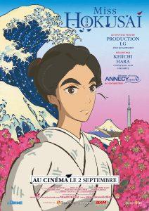 Miss Hokusai : un des meilleurs films d'animation