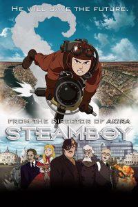 Steamboy : un des meilleurs films d'animation