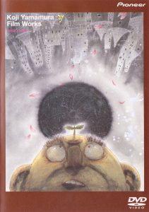 Atama yama : un des meilleurs films d'animation