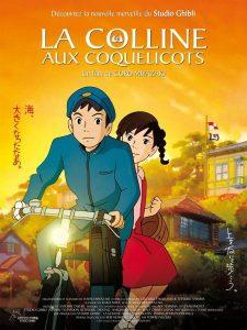 La colline aux coquelicots : un des meilleurs films d'animation