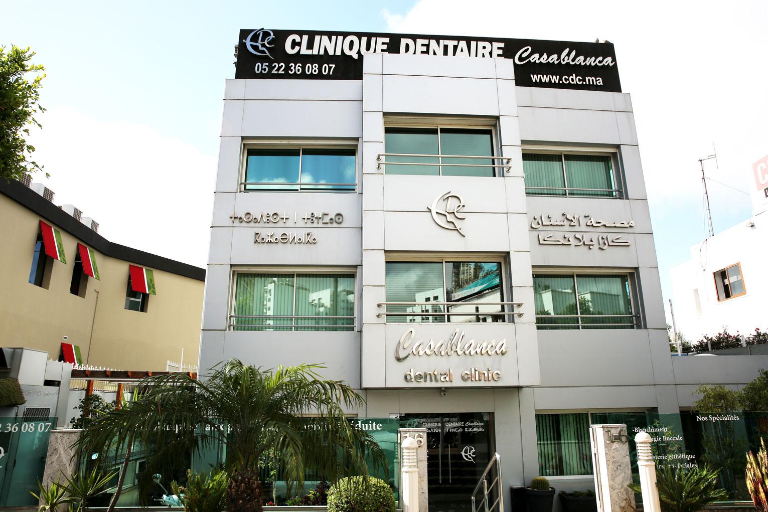 clinique dentaire bennani